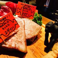 今日は熟成肉の日!!