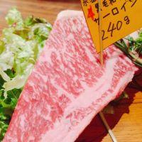牛肉の部位の特徴〖サーロイン〗